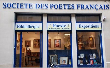 """Espace """"Mompezat"""", Société des Poètes français"""